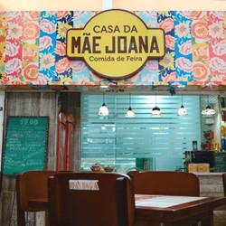 Casa_da_Mãe_Joana_Fachada