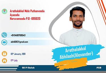 Batch Profile-page-001.jpg