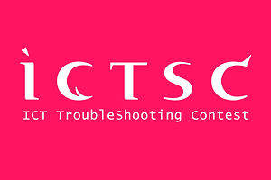 ICTSCロゴ