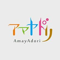 アマヤドリロゴ