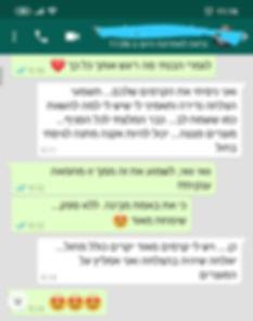 WhatsApp Image 2020-04-22 at 17.45.26.jp