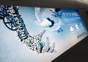 羽田空港デザイン