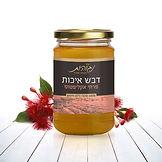 דבש טהור מפרחי אקליפטוס. בעל טעם נפלא ועמוק, אהוב במיוחד על המבינים בדבש