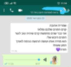 WhatsApp Image 2020-04-22 at 17.45.26 (1