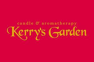 Kerry's Gardenロゴ