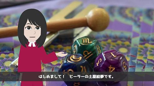 【最終完成版効果音あり】土屋絵夢さまPR-1080p-201221 _Momen