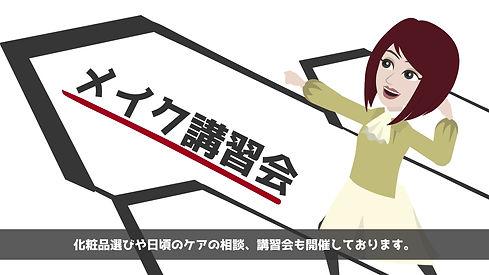 京子先生個人PR-1080p-210102 (1)_Moment.jpg