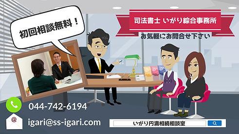 【完成】猪狩先生事務所PR-1080p-201224_Moment.jpg