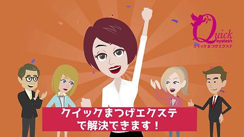 美容室の経営革命「クイックまつげエクステ」.jpg