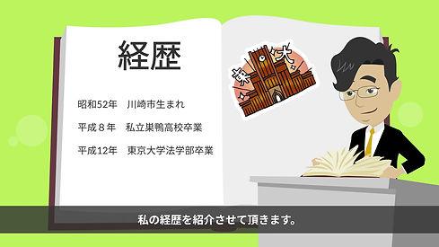 【完成】猪狩先生個人PR-1080p-201224_Moment.jpg