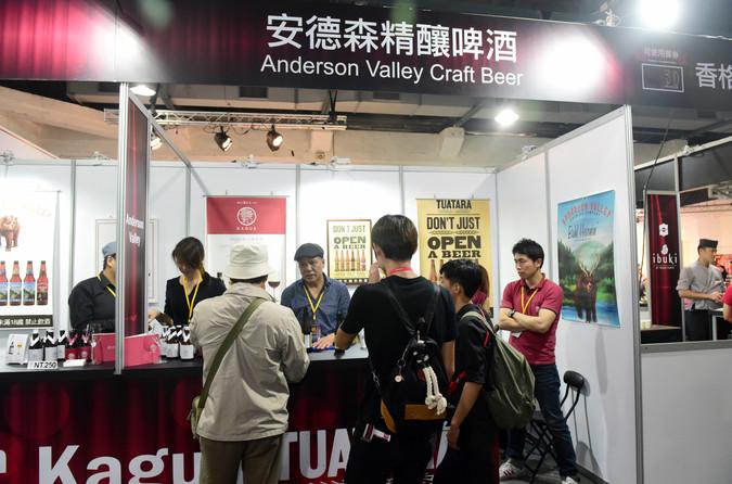 Anderson Valley Craft Beers