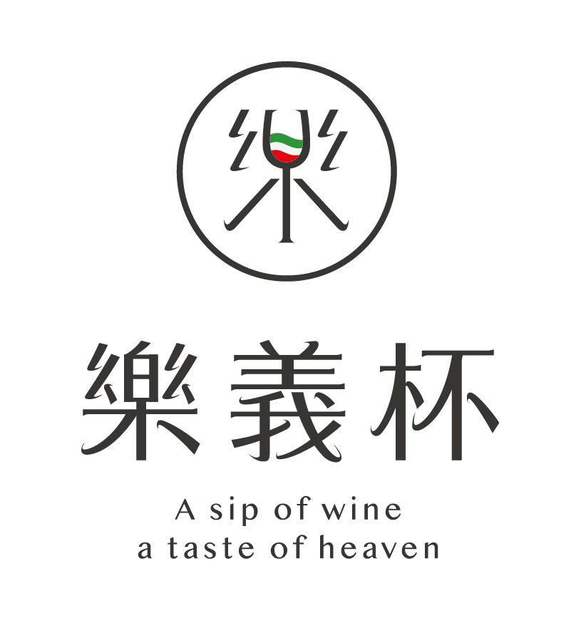 ASip Wine 樂義杯