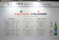 S. Pellegrino & Aqua Panna Water & Wine Tasting Class