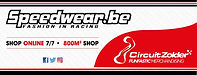 logo-speedwear.jpg