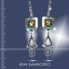 4044 Бамболео.jpg