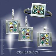 0354 Вавилон.jpg