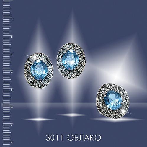 3011 ОБЛАКО