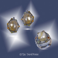726 Танграм