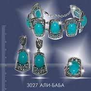 3027 Али-Баба.jpg