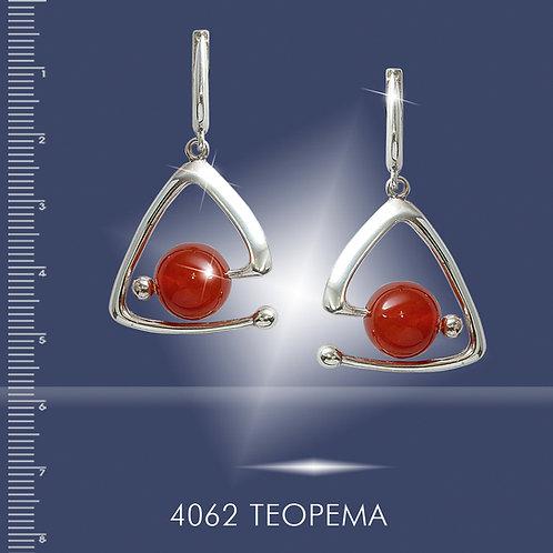 4062 ТЕОРЕМА