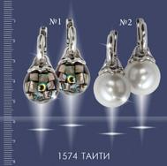 1574 Таити.jpg