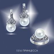 1516 Принцесса.jpg