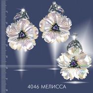4046 Мелисса.jpg