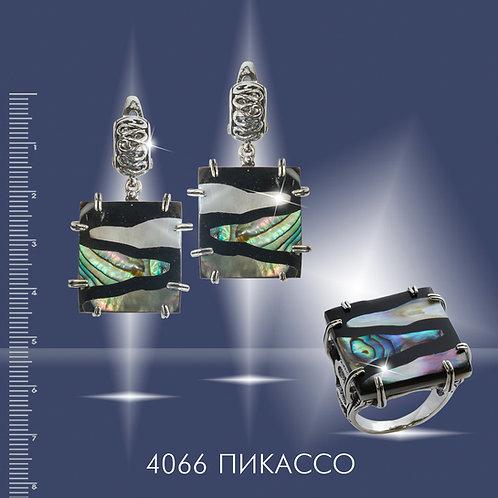4066 ПИКАССО