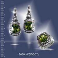 3050 Крепость.jpg