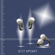 0177 Крокет.jpg