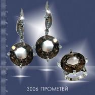 3006 Прометей.jpg