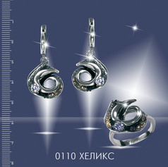 0110 Хеликс.jpg