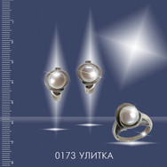 0173 Улитка.jpg