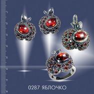 0287 Яблочко.jpg