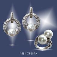1581 Орбита.jpg