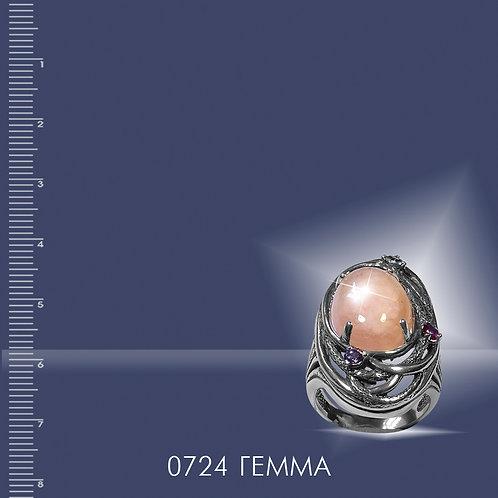 0724 ГЕММА