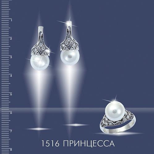 1516 ПРИНЦЕССА