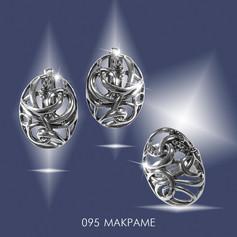 0095 Макраме.jpg