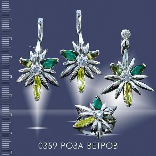 0359 РОЗА ВЕТРОВ