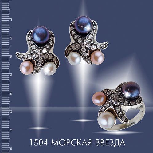1504 МОРСКАЯ ЗВЕЗДА