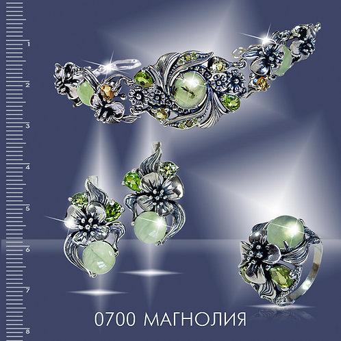 0700 МАГНОЛИЯ