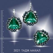 3021 Тадж-Махал.jpg
