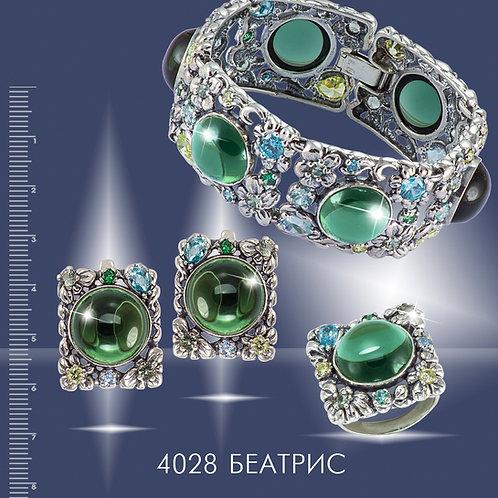 4028 БЕАТРИС