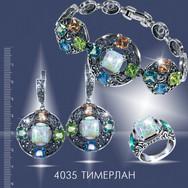4035 Тимерлан.jpg