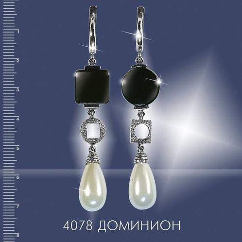 4078 ДОМИНИОН