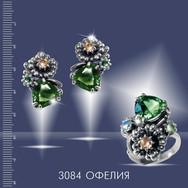 3084 Офелия.jpg
