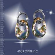 4009 Эклипс.jpg