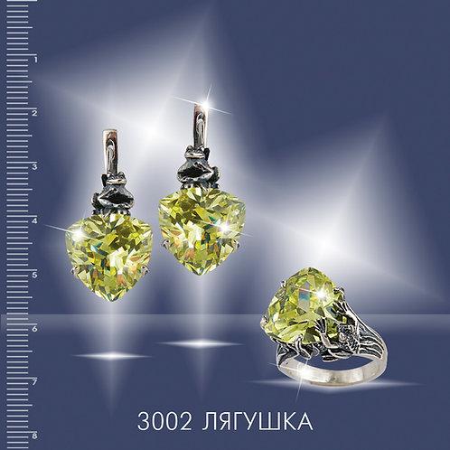 3002 ЛЯГУШКА