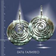 0476 Галилео.jpg