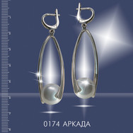0174 Аркада.jpg